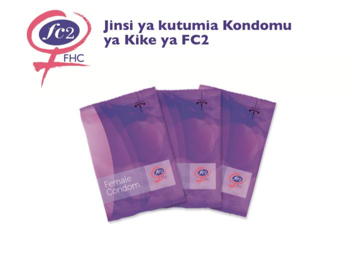 Swahili: How to Use FC2 Flipbook (print)
